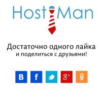 HostiMan